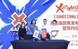 红旗成为X GAMES滑雪巡回赛首席官方合作伙伴及官方指定用车