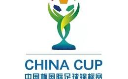 """2021""""中国杯""""暂停举办,已连续第二年停办"""