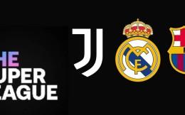 欧足联撤销对皇萨文组建欧超联赛的诉讼