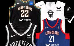 证券交易平台Webull成为布鲁克林篮网新球赛季衣赞助商
