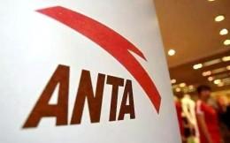 安踏体育于厦门投资成立四家新公司,注册资本均为1000万