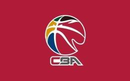 为国家队让路!CBA常规赛缩水至38轮,第一阶段13轮在诸暨举办