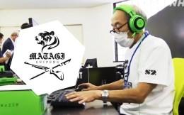日本首现老年电竞战队:平均年龄69岁 已获赞助