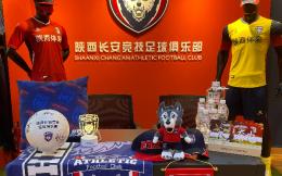 西安:到2025年校园足球特色学校达300所
