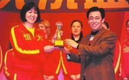 粤媒:广东女排结束与恒大八年共建,正洽谈新合作企业