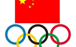 """中国奥委会:尊重运动员理性追星,不要""""饭圈化"""""""