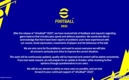 科乐美为《eFootball 2022》道歉 并承诺将持续改进游戏