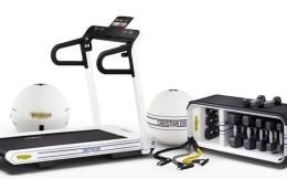 迪奥与泰诺健合作推出限量版家用健身器材