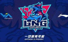S11:LNG豪取四连胜小组第一出线