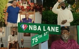30+巨星出镜!NBA发布75周年宣传片 布克致敬科比