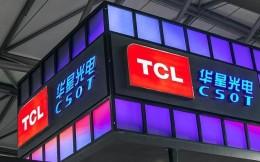 显示器市场井喷!TCL24.5亿收购苏州华星30%股权,主攻电竞外设赛道