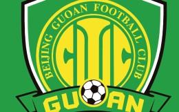 北京国安公布新队徽候选,发起球迷投票