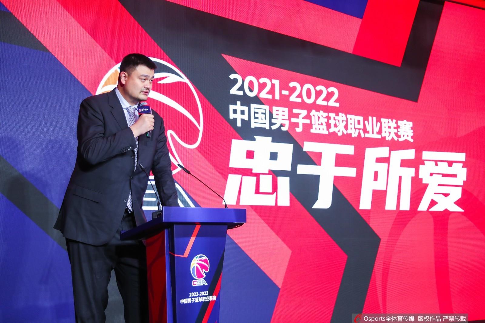 CBA前13轮赛会制比赛向观众售票,姚明相信未来能恢复主客场赛制