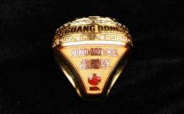 CBA与北京工美艺术研究院跨界合作打造全新总冠军戒指