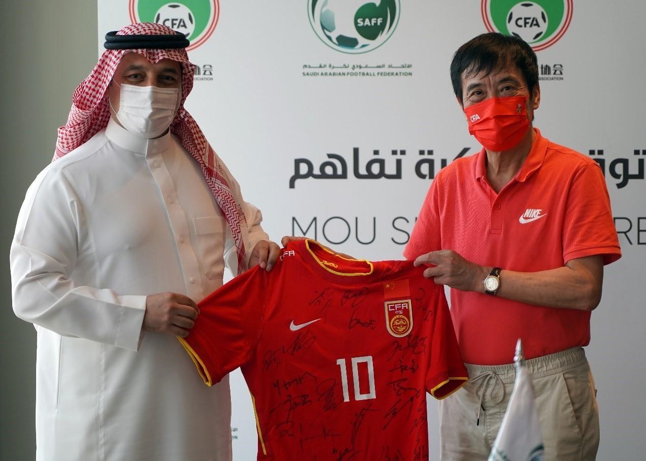 中国足协与沙特足协签署合作备忘录