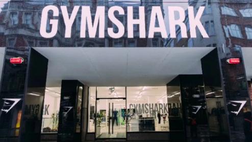英国健身服饰品牌Gymshark或计划上市