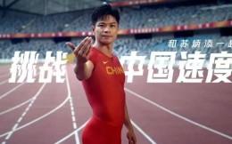 5个关键词回看中国体育产业这一年