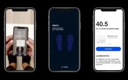 手机版Nike Fit上线背后,是耐克难以复制的数字化转型