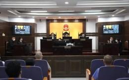 一审判赔90万!楼盘擅用杭州亚运会做宣传被告上法庭