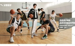 官宣!白敬亭成为安踏篮球运动推广全球代言人