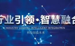 华体融科校园乒乓球智慧训练系统 与您共赴第80届中国教育装备展