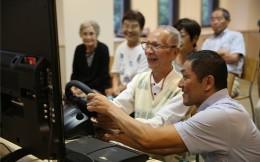 不服老!日本65岁老年人组电竞战队 夕阳红电竞或成新蓝海