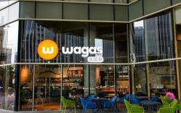 估值6亿美元的轻食先锋Wagas,如何让都市白领买买买?