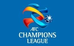 曝中超或从2024赛季起失去参加亚冠资格