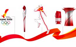 北京冬奥会火炬手服装公布,主色取自火焰两色