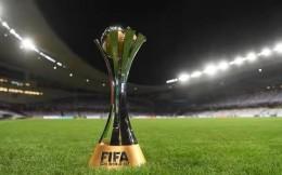 官方:2021世俱杯将于2022年初在阿联酋举办