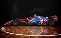 F1与NBA达成内容推广合作,推出NBA主题F1赛车