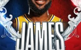 揭秘NBA75大巨星评选:湖人17人入选成第二大赢家,利拉德不抱团获认可
