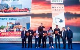巴特尔出席CBA球员郑州见面会 为河南暴雨抢险英雄颁奖