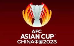 体育产业早餐10.23|中国亚洲杯会徽公布 海南将游泳及三大球纳入中考