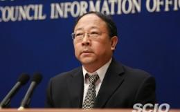 刘国永升任国家体育总局副局长