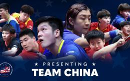 休斯顿世乒赛名单出炉 马龙、许昕、刘诗雯落选