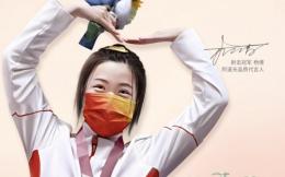 杨倩官宣成为洗护品牌阿道夫代言人