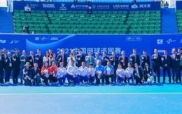2021中国网球巡回赛·时代中国·广州黄埔站暨粤港澳大湾区网球公开赛盛大开幕
