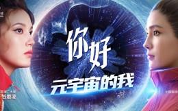 """谷爱凌""""孪生姐妹""""!中国移动5G冰雪数智达人神还原""""天才滑雪少女"""""""