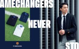 香港男装品牌十如仕获巴萨官方正装授权